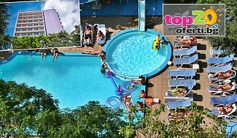 Лято в Слънчев бряг! Нощувка с All Inclusive + Басейн за деца и възрастни, Чадър и Шезлонг в Хотел Свежест, Слънчев бряг, от 29 лв./човек