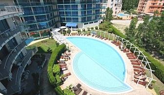 Лято в Слънчев бряг! Нощувка на човек на база All Inclusive в Апарт хотел Синя Ривиера