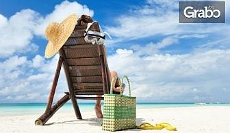 Лято в Слънчев бряг! 3, 4 или 5 нощувки за двама или четирима