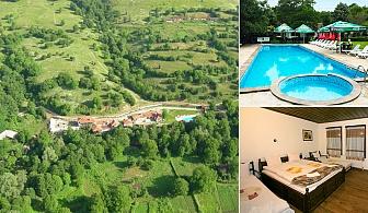 Лято в Сливенския балкан. Нощувка със закуска и вечеря + басейн в хотел Дивеците, с. Ичера, край Жеравна