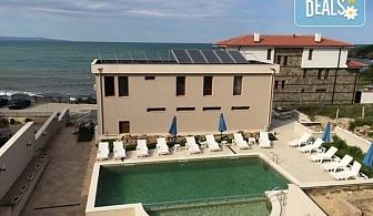 Лято в Созопол в Хотел Мелиа Мар в местността Буджака, на първа линия край морето! 1 нощувка със закуска, ползване на басейн и шезлонг