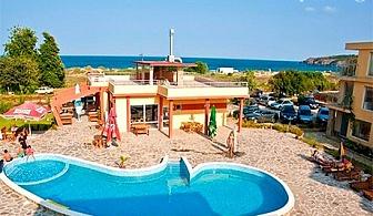 Лято в Созопол на 10м. от плаж Каваци. Нощувка със закуска + басейн в Мапи Холидейс