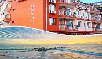 Лято в Созопол на 100 м. от плажа! Нощувка за 2, 3, 4 или 5 човека в хотел Орка