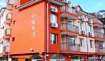 Лято в Созопол на 100 м. от плажа! Нощувка за до петима на супер цени в хотел Орка