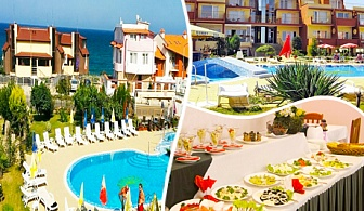 Лято в Созопол на 50м. от плажа! Нощувка, закуска, обяд и вечеря + басейн в хотел Съни