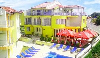 Лято в Созопол на 150м. от плажа! 3 или 4 нощувки за 2-ма,3-ма, 2-ма с 2 деца или 4-ма с 2 деца + басейн, шезлонг и чадър в семеен хотел Морска Вила