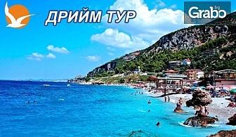 Лято в страната на орлите: Албания! 5 нощувки със закуски в хотел 4* в Дуръс, плюс транспорт