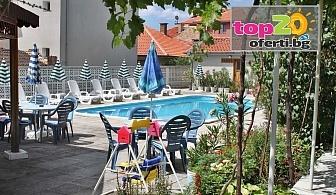 Лято в Свети Влас! Нощувка със закуска и вечеря + Басейн, Чадър, Шезлонг и Интернет в хотел Крис, Свети Влас, на цени от 37.50 лв./човек