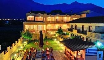 Лято на о. Тасос - Хотел Ellas! Почивка с включени закуска и вечеря от 48,90лв/човек
