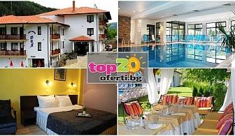 Лято в Троянския Балкан! Нощувка със закуска и вечеря + Открит и закрит минерален басейн и СПА пакет в Хотел Фея - Чифлика, на цени от 52.50 лева!
