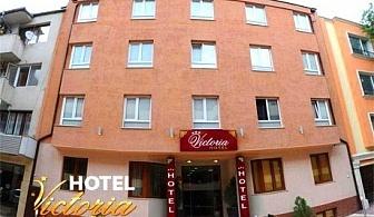 Лято във Варна! Нощувка на човек в хотел Виктория