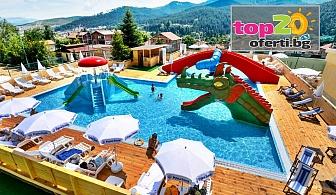 Лято във Велинград! Нощувка със закуска, обяд и вечеря + Минерален басейн, Безплатен Аквапарк и СПА Пакет в СПА Хотел Селект, Велинград, за 49 лв./човек