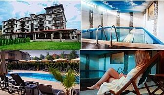 Лято във Велинград. 1, 3 или 5 нощувки със закуски и вечери + външен и вътрешен минерален басейн и СПА пакет в Хотел Алегра