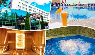 Лято във Велинград! СПА и басейн с МИНЕРАЛНА вода + нощувка със закуска, вечеря в хотел Здравец Уелнес и СПА****