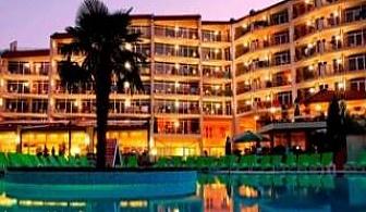 Лято 2017 на Златни пясъци, 5 дни All inclusive след 22.08 в Хотел Мадара