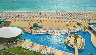 ЛЯТО В ЗЛАТНИ ПЯСЪЦИ НА МЕТРИ ОТ ПЛАЖА - хотел Морско Око Гардън****! Нощувка на база All inclusive + чадър и шезлонг на плажа и басейна!!!