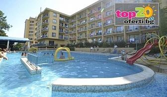 Лято в Златни пясъци! Нощувка с All Inclusive + Открит басейн с детска секция в хотел Дана Палас 3*, Златни пясъци, от 29.90 лв./човек! Безплатно за дете до 12 год.