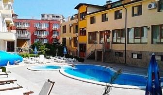Лято в Златни пясъци! Нощувка на човек + басейн от Golden House Apartments