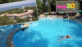 Лято в Златни Пясъци на 150 м. от Плажа! Нощувка с All Inclusive + Открит басейн в хотел Преслав 3*, Златни пясъци, на цени от 40 лв. на човек!