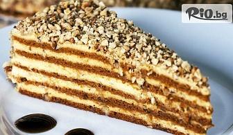 За любителите на сладките изкушения! Френска селска торта - 12 парчета + ПОДАРЪК: кратък надпис, от Сладкарница Кармелита