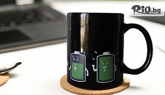 """Магическа чаша за топли напитки """"Батерии"""" 300 мл, от Svito Shop"""