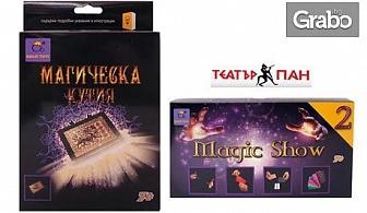 Магически детски парти комплект с фокуси, CD с песни, книжки и украса