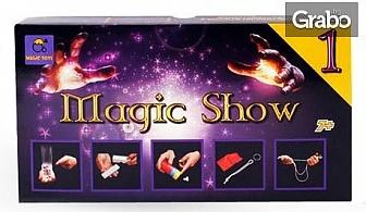 Магически парти комплект по избор с фокуси, CD с песни, книжки и украса