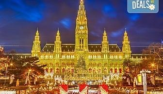Магични Виена и Будапеща преди Коледа! 3 нощувки със закуски в хотели 3*, транспорт и водач-екскурзовод от Комфорт Травел!