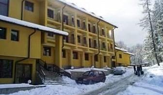 Магията на Коледа в хотел Балкан, с.Чифлик, 2 дни за двама с 2 Празнични вечери и минерален басейн
