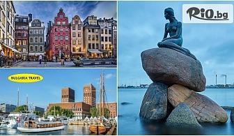 Магията на Скандинавия - екскурзия до Стокхолм, Осло, Берген, Гьотеборг, Копенхаген и Малмьо! 6 нощувки, закуски, самолетни билети, трансфери, от Bulgaria Travel