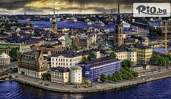 Магията на Скандинавия - самолетна екскурзия до Стокхолм, Осло, Берген, Гьотеборг, Копенхаген и Малмьо! 6 нощувки, закуски, транспорт и трансфери, от Bulgaria Travel
