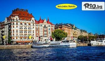 Магията на Скандинавия - самолетна екскурзия до Стокхолм, Осло, Берген, Гьотеборг, Копенхаген и Малмьо! 6 нощувки със закуски, от Bulgaria Travel