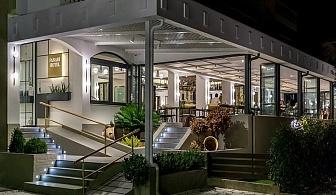 Май в хотел Fanari, Гърция! Нощувка за двама, трима или четирима със закуска на 250 метра от плажа!