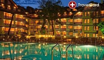 5* Май в хотел Регнум, Банско