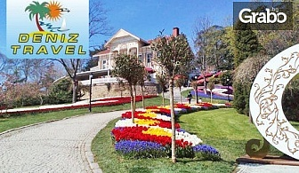 За 24 Май в Истанбул! 3 нощувки със закуски, плюс транспорт и посещение на Одрин
