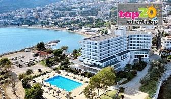 24 Май в Кавала! 3 Нощувки със закуски или закуски и вечери + Басейн в луксозния Lucy Hotel 5*, Кавала, Гърция, от 251.50 лв. на човек. Безплатно за дете до 12 год.!