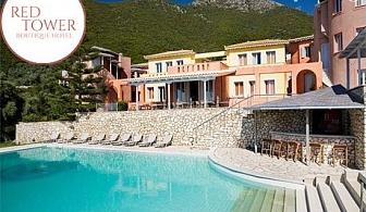 Май на о. Лефкада, Гърция! Нощувка със закуска за двама, трима или четирима + басейн и частен плаж от бутиков хотел Red Tower, Никиана