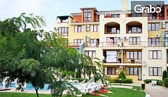 Май месец във Варна! Нощувка за двама или четирима в апартамент