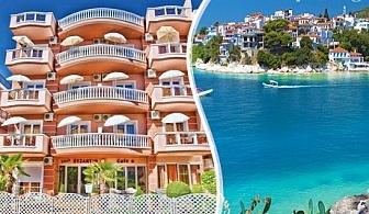 От май до 21.06 в Паралия Катерини, Гърция! Нощувка за двама, трима или четирима в хотел Vizantio