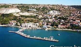 15 Май - 15 Септември на море в Балчик! Нощувка със закуска и вечеря + басейн само за 32 лв. в бутиков хотел Casa de Artes