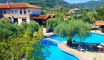 Май и юни на о. Тасос, Гърция! Нощувка на човек в двойна стая със закуска или закуска и вечеря + басейн в хотел Хотел Natassa***, Скала Потамия