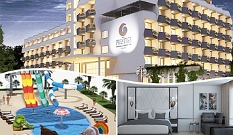 28 - 31 Май в Златни Пясъци! All Inclusive + басейн, СПА и аквапарк в НОВИЯ Престиж Делукс Хотел Аквапарк Клуб****