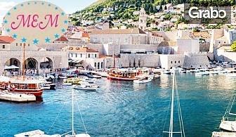 Майска екскурзия до Черна гора, Хърватия и Албания! 2 нощувки със закуски, вечери и транспорт