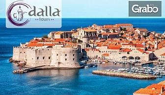 Майска екскурзия до Черна гора! 4 нощувки със закуски и вечери, плюс транспорт