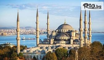 """Майска екскурзия до Истанбул с посещение на Одрин и Мол """"FORUM""""! 2 нощувки със закуски + автобусен транспорт и водач, от Караджъ Турс"""