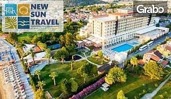 Майска почивка в Кушадасъ! 7 нощувки на база All Inclusive в Ephesia Hotel****