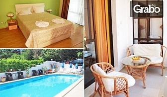 Mайска почивка в Созопол! 2, 3 или 5 нощувки със закуски и вечери - на 8 минути от плажа