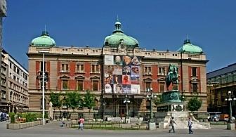 Майски празници - Белград - сърцето на Балканите - екскурзия с автобус