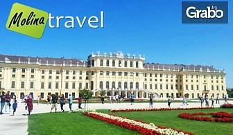 Майски празници и бирфест във Виена! 2 нощувки със закуски, транспорт и възможност за посещение на двореца Шонбрун