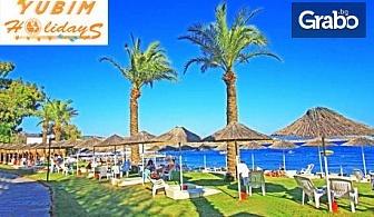 Майски празници в Бодрум! 4, 5 или 7 нощувки на база All Inclusive в хотел Rexene 4*